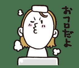 mummy mind sticker #1550115