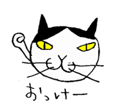 The cat of my home sticker #1550498