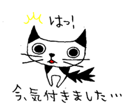 The cat of my home sticker #1550505