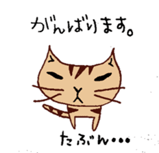 The cat of my home sticker #1550519