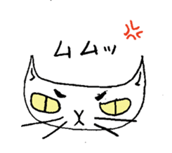 The cat of my home sticker #1550530