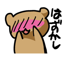 bare sticker #1551126