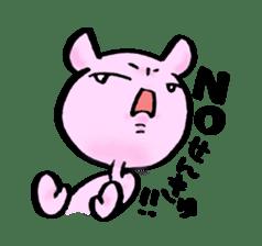 Lovely rabbit Uzaki sticker #1551217