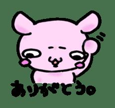Lovely rabbit Uzaki sticker #1551218