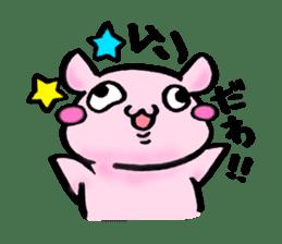 Lovely rabbit Uzaki sticker #1551220