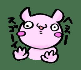 Lovely rabbit Uzaki sticker #1551224