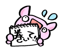 Lovely rabbit Uzaki sticker #1551237