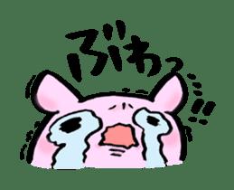 Lovely rabbit Uzaki sticker #1551239