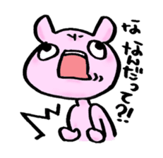 Lovely rabbit Uzaki sticker #1551241