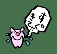 Lovely rabbit Uzaki sticker #1551243