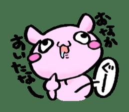 Lovely rabbit Uzaki sticker #1551244