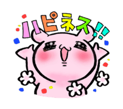 Lovely rabbit Uzaki sticker #1551250