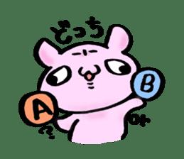 Lovely rabbit Uzaki sticker #1551251