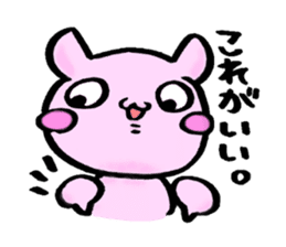 Lovely rabbit Uzaki sticker #1551252