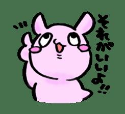 Lovely rabbit Uzaki sticker #1551253