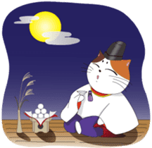 Court noble cat NYANMARO 2 sticker #1551423