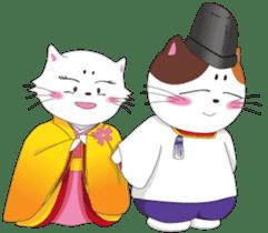 Court noble cat NYANMARO 2 sticker #1551426