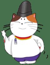 Court noble cat NYANMARO 2 sticker #1551429