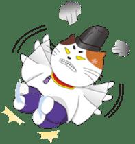 Court noble cat NYANMARO 2 sticker #1551432