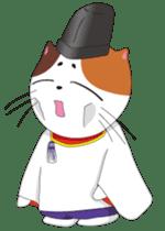 Court noble cat NYANMARO 2 sticker #1551434