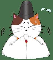 Court noble cat NYANMARO 2 sticker #1551437