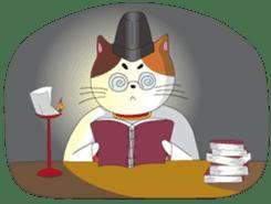 Court noble cat NYANMARO 2 sticker #1551440