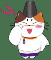 Court noble cat NYANMARO 2 sticker #1551442
