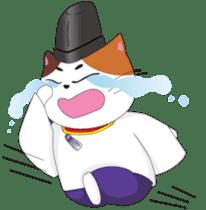 Court noble cat NYANMARO 2 sticker #1551448
