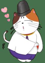Court noble cat NYANMARO 2 sticker #1551450