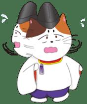 Court noble cat NYANMARO 2 sticker #1551451