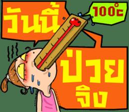 Jay Fai sticker #1552747