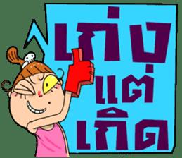 Jay Fai sticker #1552750