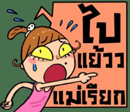 Jay Fai sticker #1552772