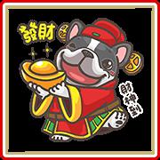 สติ๊กเกอร์ไลน์ Hanji CNY Stickers