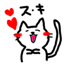 Cat cute and fun sticker #1554576