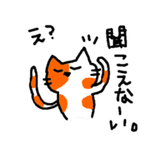 Cat cute and fun sticker #1554580