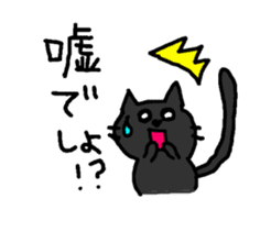 Cat cute and fun sticker #1554583