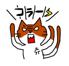 Cat cute and fun sticker #1554584