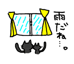 Cat cute and fun sticker #1554586
