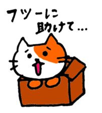 Cat cute and fun sticker #1554593