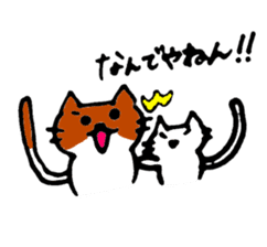 Cat cute and fun sticker #1554594