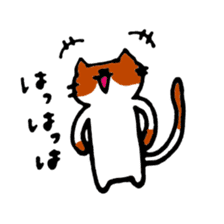 Cat cute and fun sticker #1554595