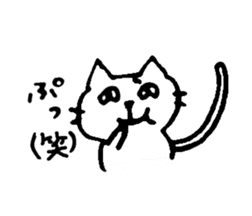 Cat cute and fun sticker #1554596