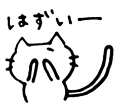 Cat cute and fun sticker #1554599