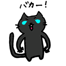 Cat cute and fun sticker #1554603