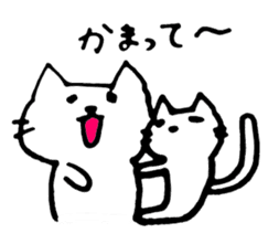 Cat cute and fun sticker #1554610