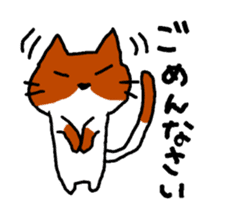 Cat cute and fun sticker #1554614
