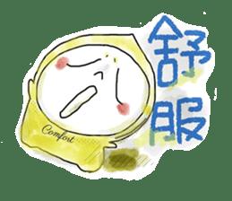 baby4 sticker #1555025