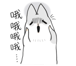 Machiko rabbit sticker #1556312
