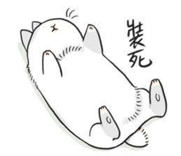 Machiko rabbit sticker #1556331